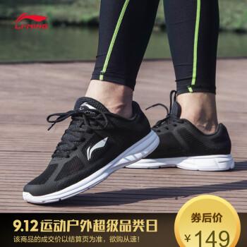 Giày chạy bộ nam Lining 2017R 415 ARBL031