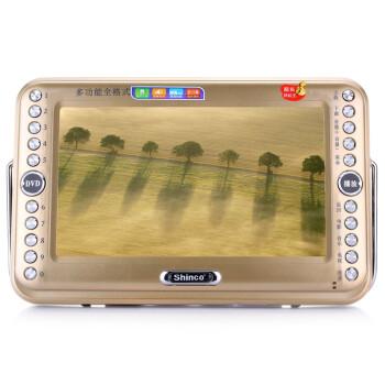 新科(Shinco)EVD STD-8110 高清便携式移动视屏DVD (金色)