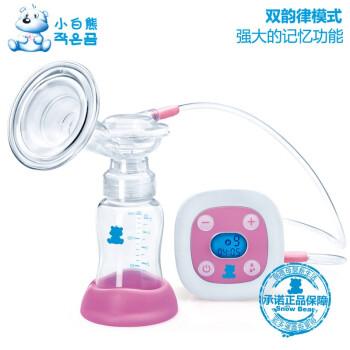 小白熊 丽影电动吸奶器 孕妇吸乳器 HL-0682(紫粉)
