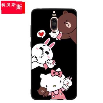 昶贝斯创意熊/兔子/猫咪华为te9手机壳te9pro可爱动物