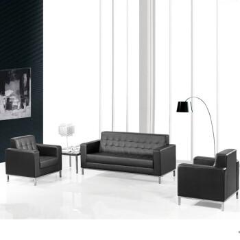 longxu办公家具 办公沙发 时尚沙发组合 简约现代皮艺沙发 牛皮3+1+1