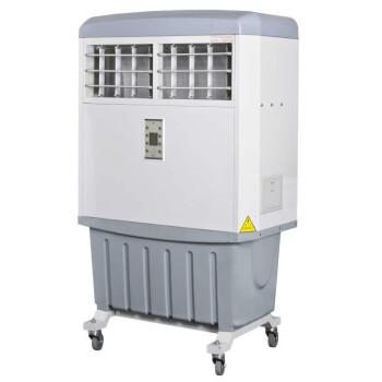 多朗DL-BO80蒸发式冷风机移动家用冷风机单冷空调扇水冷移动空调工业冷风扇工业加湿器