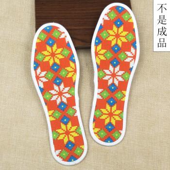 () 绣花鞋垫y手工十字绣半成品水溶性印花图案针孔刺绣透气鞋垫子 绣3