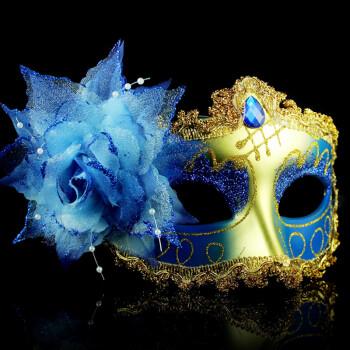 公主面具万圣节舞会面具女化妆舞会创意礼物侧花珠链面具珠链玫瑰