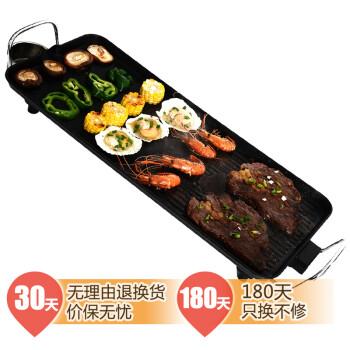 卡卡熊SS-05韩式家用电烤炉 烧烤盘 电烤盘 电烧烤炉 家用无烟烧烤炉电 3-5人中号加大款豪华套餐
