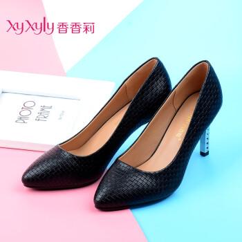 香香莉女鞋专卖店