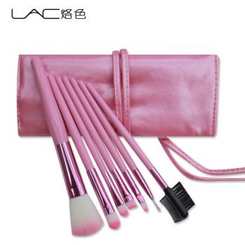 LAC烙色彩妆美妆套刷化妆刷带套刷包 7件套装 马毛刷头 耐用小巧