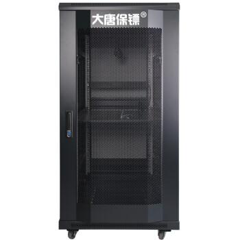 大唐保镖 K3 6022 标准加厚 服务器机柜 22U机柜 1.2米高 大唐机柜