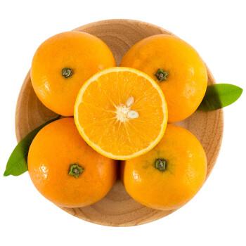 爽果乐 湖南麻阳冰糖橙1.5kg 单果100-130g 小橙子 新鲜水果