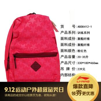 Túi thể thao nữ Lining ABSK412 20 35 ABSK412-1