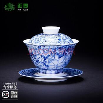 近园 功夫茶壶手绘青花瓷仿王步嬉禽图泡茶壶全手工景德镇陶瓷茶具