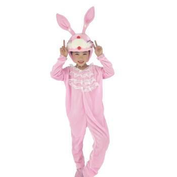 儿童小兔子动物表演服幼儿园蓝粉白兔卡通童话剧扮演服角色演出服 长