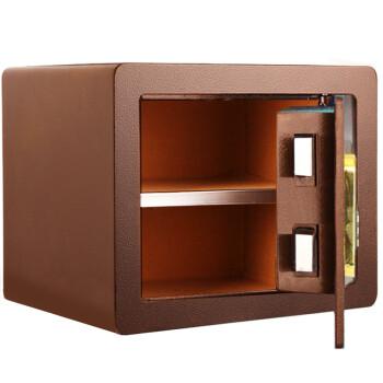 甬康达FDX-A/D-30古铜色国家3C认证小型办公家用电子密码保险箱