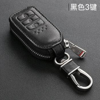 本田钥匙包十代思域冠道urv九代雅阁真皮男女汽车钥匙套壳扣挂件 黑色
