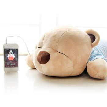 尚杰(Shangjie)音乐玩具熊 1.8D享受午睡的熊枕