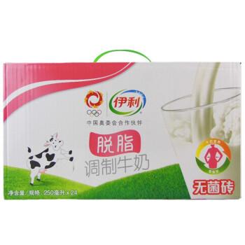 伊利 脱脂牛奶250ml*24盒