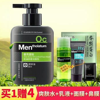 曼秀雷敦(mentholatum) 男士控油抗痘洁面乳150ml茶树油祛痘淡化痘印