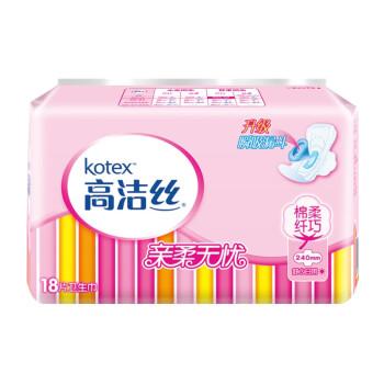 高洁丝(kotex) 纤巧棉柔舒心日用卫生巾 240mm18片