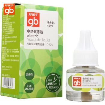 好孩子(Goodbaby)婴儿电热蚊香液45ml WV6201
