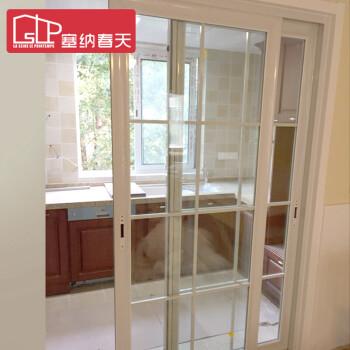 塞纳春天 推拉门 厨房卫生间门阳台 定制移门厨卫门钛镁合金玻璃门 TLA101珐琅白 常规2扇