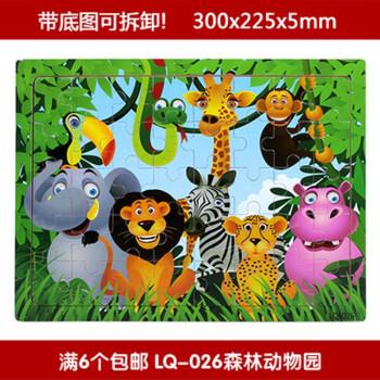 40片木质拼图宝宝幼儿童积木制动物益智力玩具1-2-3-4-5-6岁森林动物