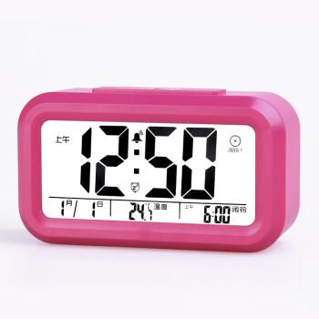 汉时(Hense)钟表 闹钟静音时尚夜光创意 电子钟HA11 玫红((工作日版三组闹铃)