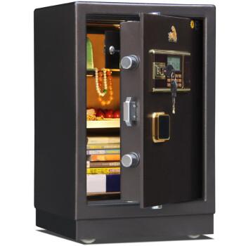 虎牌 保险柜/箱FDG-A1/D-55 办公家用加强防盗3C认证