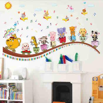 动物音乐会墙贴卡通贴纸可爱创意客厅儿童房幼儿园背景墙装饰贴画
