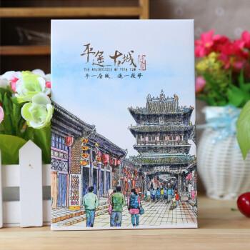 手绘明信片贺卡盒装风光旅游风景特色创意纪念品平遥
