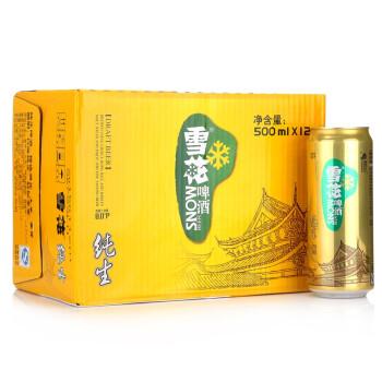 雪花啤酒(Snowbeer) 8度纯生500ml*12听 整箱装