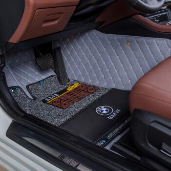 大众新迈腾速腾途观途新款全包汽车脚垫安朗逸朗行朗境帕萨特专用丝圈