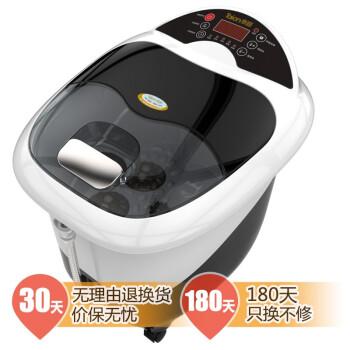 泰昌牌金泰昌系列 TC-5198 防感应电 全自动太极滚轮足浴盆
