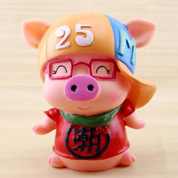 天窗酷潮猪存钱罐储蓄罐猪猪可爱不怕摔加大号搪胶潮妹款
