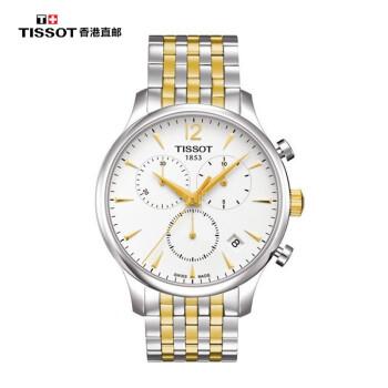 Đồng hồ nam Tissot T0636172203700