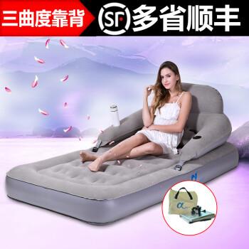 阿尔法 加厚充气床垫气垫床单人双人情趣户外家用午休折叠冲气气床 100CM宽度灰色床垫+靠背+送10样含家用电泵