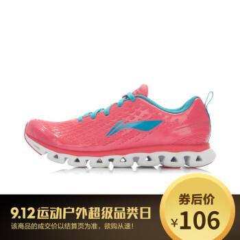 Giày chạy bộ nữ Lining ARHJ038 ARHJ038-2-3-6