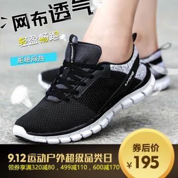 Giày chạy bộ nữ Lining 2017 39 ARJL002