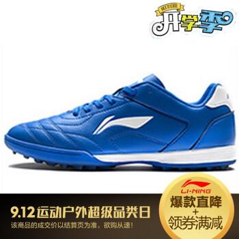 Giày bóng đá nam Lining 39 ASTL039