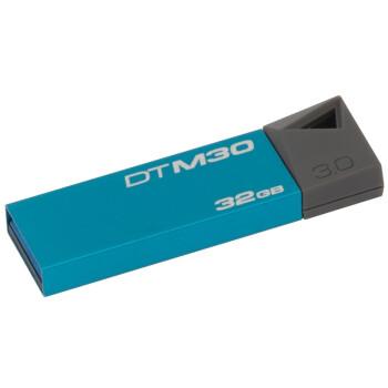 金士顿(Kingston)DTM30 32GB USB3.0 精致超薄金属U盘