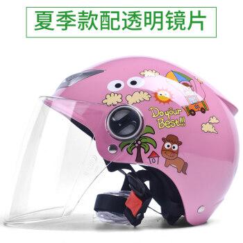 梦奇 摩托车电动车儿童头盔男女可爱卡通小孩春夏四季