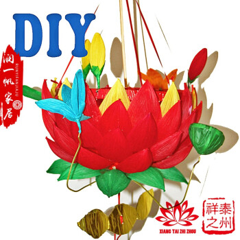 六一儿童节手工制作荷花灯笼材料的半成品花灯幼儿园作业儿童自制 kk