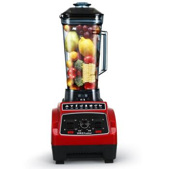 荣事达(Royalstar)RZ-558A 超级马力破壁料理机 榨汁机家用多功能全营养破壁搅拌机
