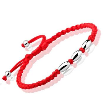 玉香飞 红绳编织手链男女情侣款银珠手绳 黑绳