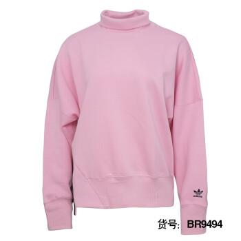 Áo len nữ Adidas2017BR9494 BR949417 L 38