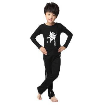 男童拉丁舞服装少儿童舞蹈服男孩练功服长袖舞蹈衣裤套装春款休闲时尚