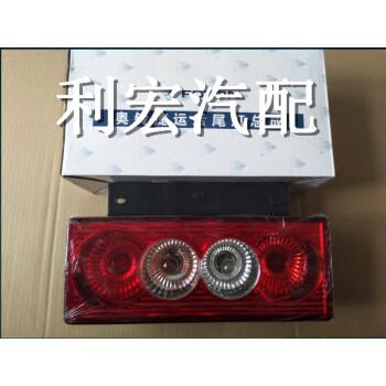福田轻卡货车配件led奥铃捷运后尾灯后转向灯/组合灯总成24v 24v一对