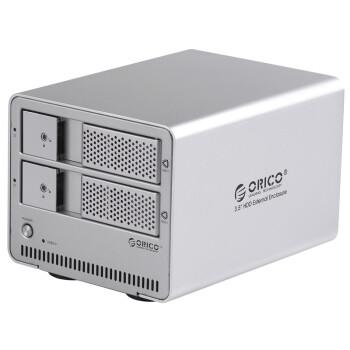 ORICO 9528U3  全铝免工具3.5寸SATA串口USB3.0双盘位硬盘盒 双盘位银