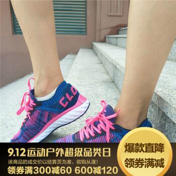 Giày chạy bộ nữ Lining 2017 38240mm ARHM034-3