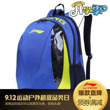 Túi thể thao nữ Lining ABJL062 ABSK332 3 ABSK092-1000