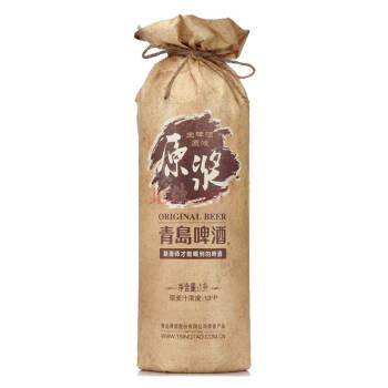 青岛啤酒 tsingtao 原浆啤酒 1l空罐(可退)